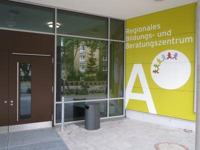 ReBBZ | Eingang